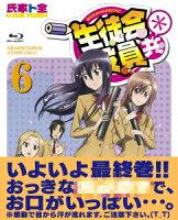 生徒会役員共* 6(発売予定)【Blu-ray】