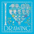 I Heart Drawing I HEART DRAWING (I Heart) [ Beth Gunnell ]