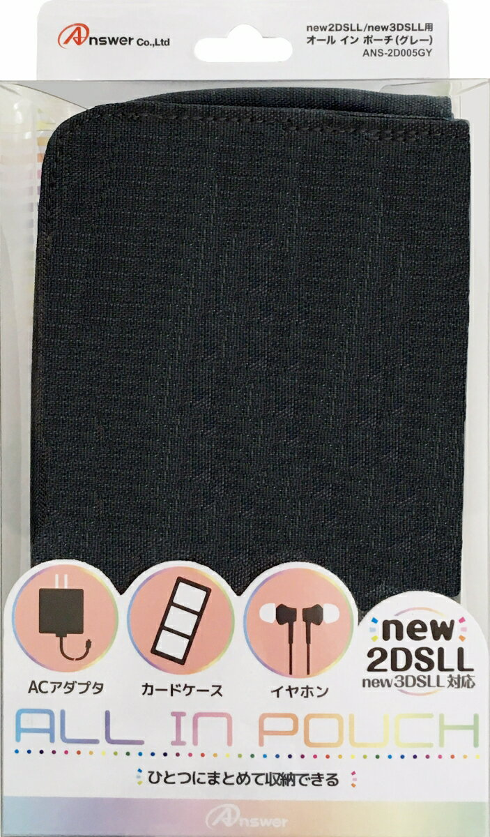 new2DSLL/new3DSLL用 ALL in POUCH(グレー)画像