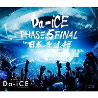 Da-iCE HALL TOUR 2016 -PHASE 5- FINAL in 日本武道館【Blu-ray】