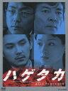 ハゲタカ DVD-BOX [ 大森南朋 ]