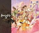 Romancing SaGa 3 Original Soundtrack -REMASTER- [ (ゲーム・ミュージック) ]