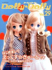 Dolly Dolly VOL.29
