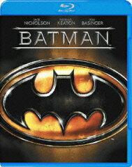 【送料無料】バットマン【Blu-ray】 [ マイケル・キートン ]