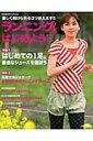 楽天ブックス 998円