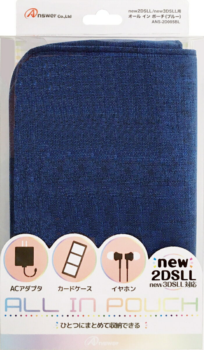new2DSLL/new3DSLL用 ALL in POUCH(ブルー)画像
