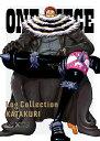 "ONE PIECE Log Collection ""KATAKURI"" [ 尾田栄一郎 ]"