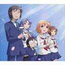TVアニメーション「琴浦さん」エンディングテーマ集::希望の花とつるぺたとESP研のテーマ(初回限定盤 CD+DVD)