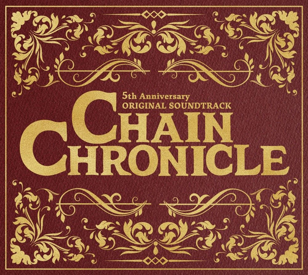 CHAIN CHRONICLE 5th Anniversary ORIGINAL SOUNDTRACK画像