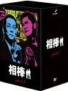 相棒 season 4 DVD-BOX 1 [ 水谷豊 ]