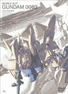 機動戦士ガンダム0083 5.1ch DVD-BOX [ 佐久間レイ ]