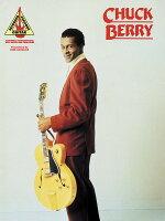 【輸入楽譜】ベリー, Chuck: チャック・ベリー: ギター・レコード・バージョン(TAB譜付)