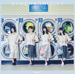 乃木坂46シンクロニシティ (Type-B CD+DVD)