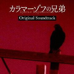 【送料無料】フジテレビ系ドラマ「カラマーゾフの兄弟」オリジナルサウンドトラック [ 羽深由理 ]