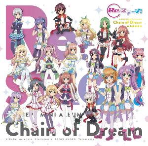 Chain of Dream