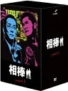 相棒 season 4 DVD-BOX 2 [ 水谷豊 ]