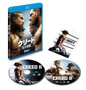 クリード 炎の宿敵 ブルーレイ&DVDセット(2枚組/特製ポストカード付)(初回仕様)【Blu-ray】