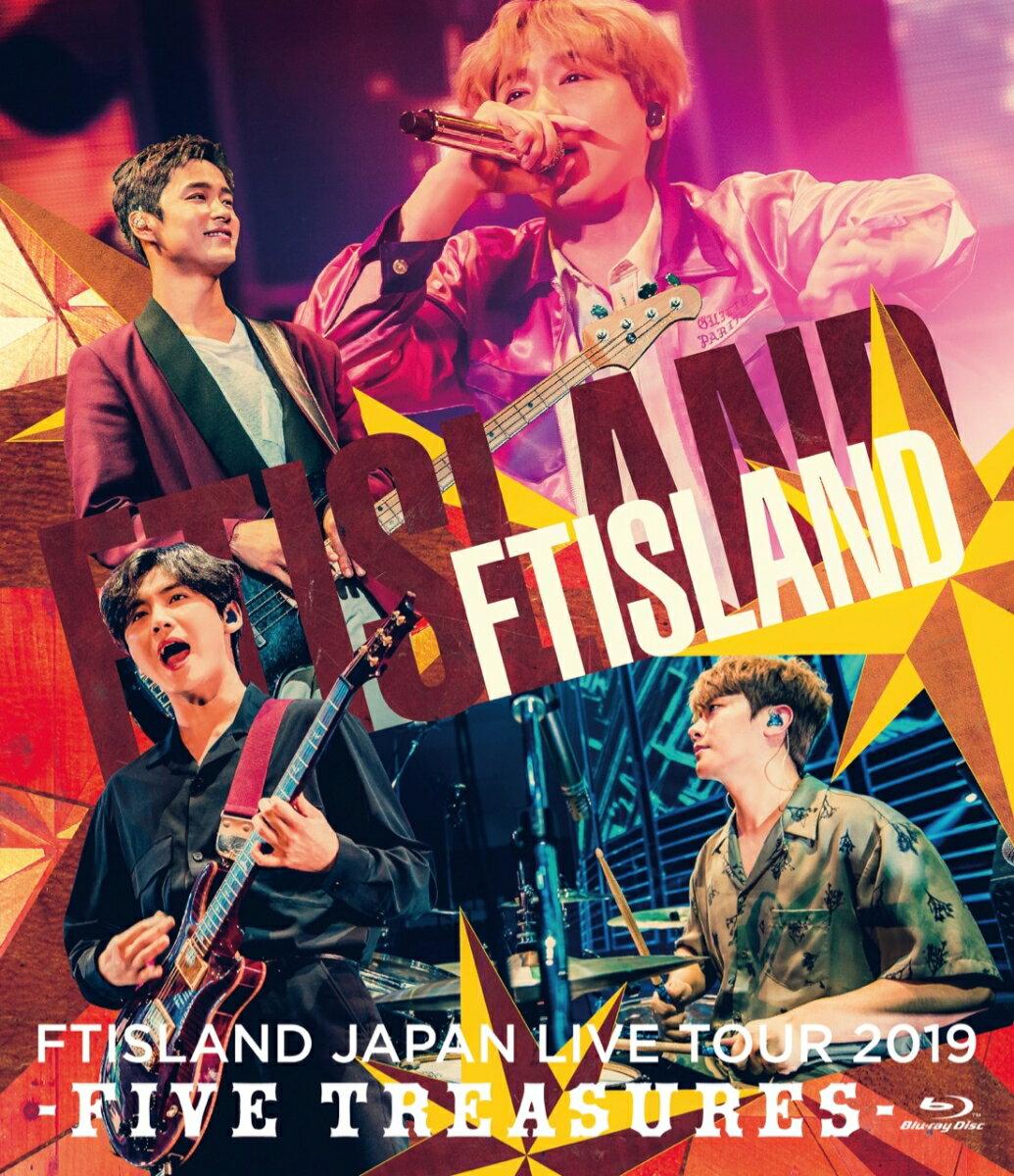 JAPAN LIVE TOUR 2019 -FIVE TREASURES- at WORLD HALL【Blu-ray】