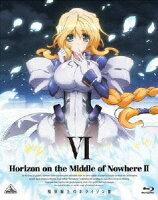 境界線上のホライゾン2 6【Blu-ray】