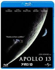 【送料無料】【ポイント3倍映画】アポロ13【Blu-ray】