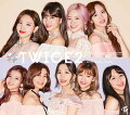 #TWICE2 (初回限定盤B CD+DVD)