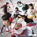 【送料無料】Z女戦争(初回限定盤A) (CD+DVD) [ ももいろクローバーZ ]