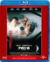 アポロ13 20周年アニバーサリー・エディション ニュー・デジタル・リマスター版【Blu-ray】 [ トム・ハンクス ]