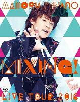 MAMORU MIYANO LIVE TOUR 2016 〜MIXING!〜【Blu-ray】