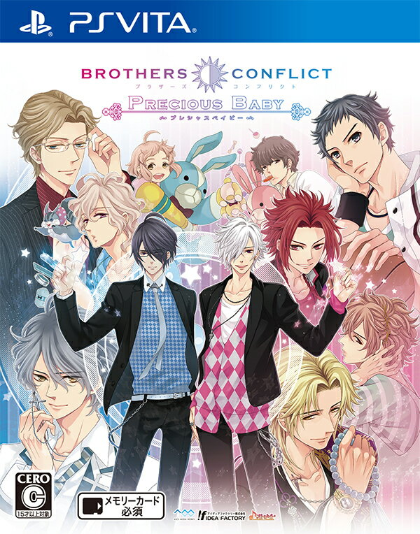 BROTHERS CONFLICT Precious Baby画像