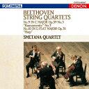 UHQCD DENON Classics BEST ベートーヴェン:弦楽四重奏曲 第9番≪ラズモフス