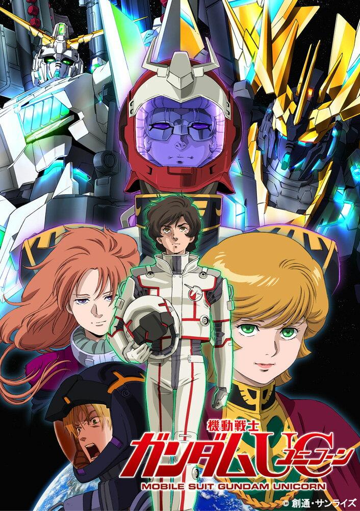 機動戦士ガンダムUC Blu-ray BOX Complete Edition(RG 1/144 ユニコーンガンダム ペルフェクティビリティ 付属版)【Blu-ray】画像
