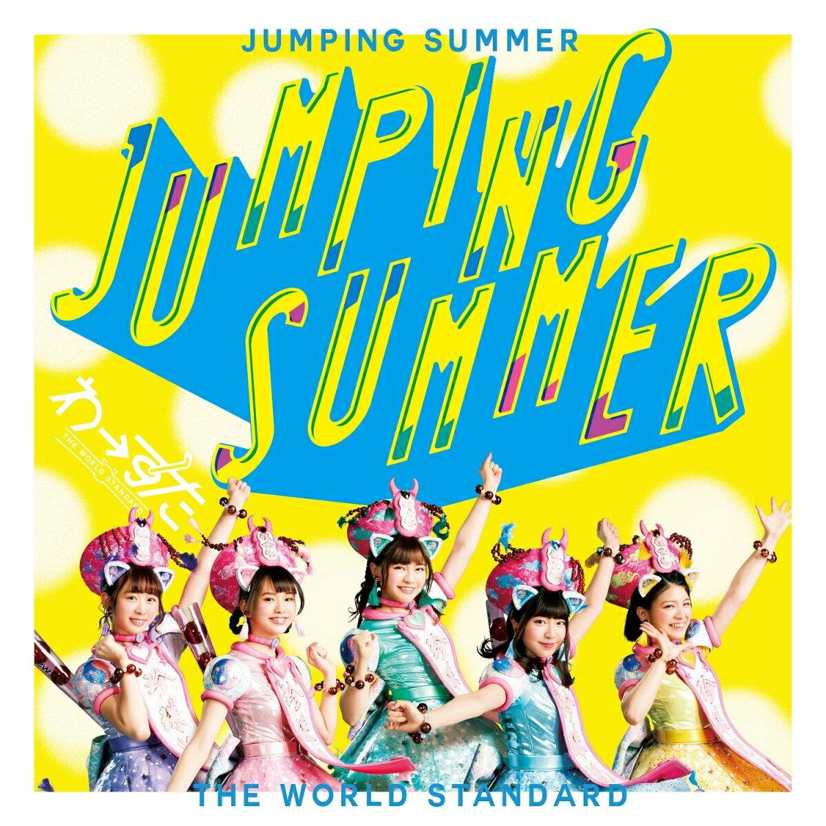 邦楽, ロック・ポップス JUMPING SUMMER (CD)