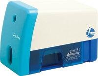 ソニック 鉛筆削り イージーピージー 電動鉛筆削り ブルー EK-7018-B
