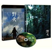 野火【Blu-ray】