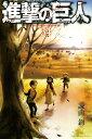 講談社コミックス 諫山 創 講談社シンゲキノキョジン34 イサヤマ ハジメ 発行年月:2021年06月09日 予約締切日:2021年04月12日 ページ数:192p サイズ:コミック ISBN:9784065234174 本 漫画(コミック) 少年 講談社 マガジンC