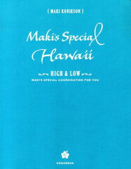 �y���������zMaki�fs�@Special�@Hawaii�@HIGH�@���@LOW [ �}�L�E�R�j�N�\�� ]