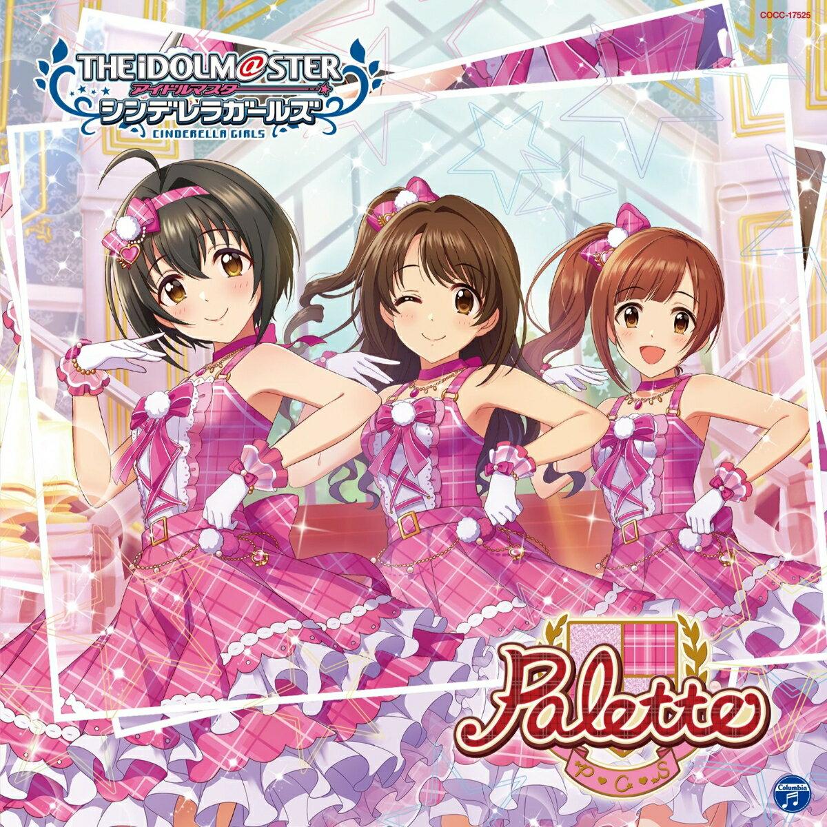 ゲームミュージック, その他 THE IDOLMSTER CINDERELLA GIRLS STARLIGHT MASTER 35 Palette ()