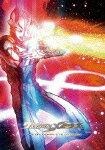 ウルトラマンメビウス TV&OV COMPLETE DVD-BOX画像