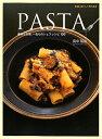 【送料無料】Pasta
