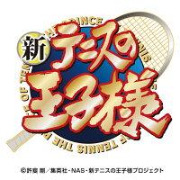 新テニスの王子様(2022年1月始まりカレンダー)