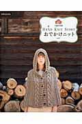【送料無料】おでかけニット(vol.1)