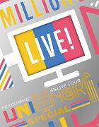 ミリオン6thLIVE追加公演 Blu-ray!
