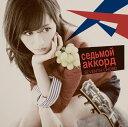 "【送料無料】【先着:""生写真"" 外付特典!!】セブンスコード(Type-A CD+DVD) [ 前田敦子 ]"