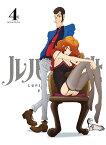 ルパン三世 PART 4 Vol.4 【Blu-ray】 [ 栗田貫一 ]
