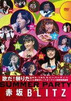 歌だ!祭りだ! BS-TBSサマーパーティー IN 赤坂BLITZ!ファン感謝祭歌謡祭