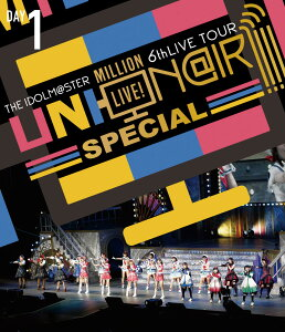 THE IDOLM@STER MILLION LIVE! 6thLIVE TOUR UNI-ON@IR!!!! SPECIAL LIVE Blu-ray Day1【Blu-ray】 [ (V.A.) ]