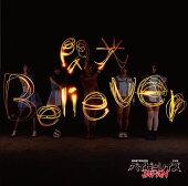 閃光Believer