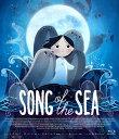 ソング・オブ・ザ・シー 海のうた【Blu-ray】 [ デヴ