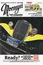 mooneyes int'l magazine(16)
