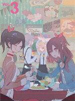 ローリング☆ガールズ 3